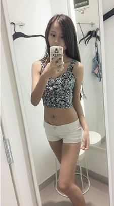 Gorgeous asian teen in..