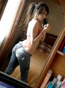 Superb chinese ass in..